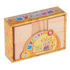 """Кубики неокрашенные, """"Умные детки"""", 6 шт."""