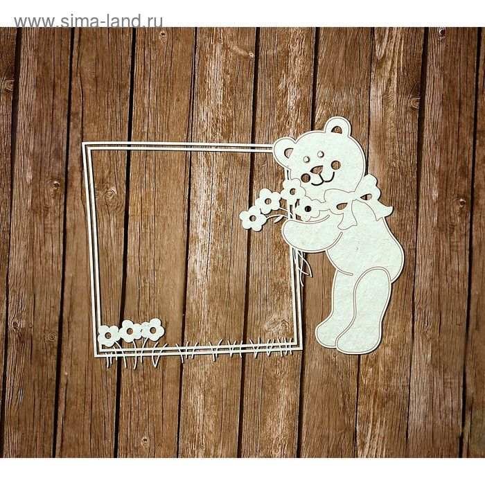 "Чипборд картон ""Рамка с медведем"" толщ.0,9-1,15 мм, 11х9 см"