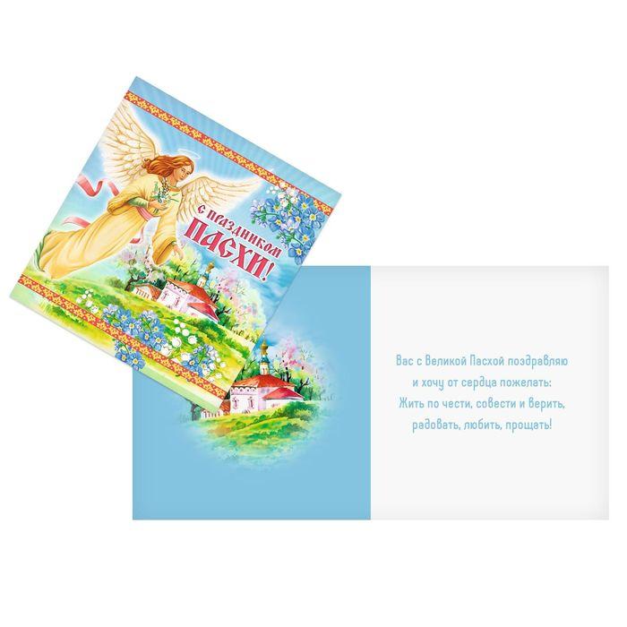 Мини открытка «С праздником Пасхи», ангел, 7 х 7 см
