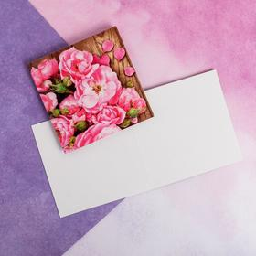Мини–открытка «Цветочная доска», 7 х 7 см Ош