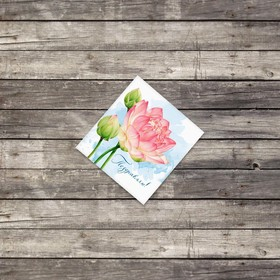 Мини–открытка «Поздравляю», георгины, 7 х 7 см Ош