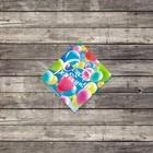 "Mini greeting card ""happy birthday"", balloons, 7 x 7 cm"
