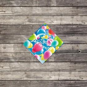 Мини–открытка «С днём рождения», шарики, 7 х 7 см Ош