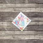 "Mini–card ""Gifts"", 7 x 7 cm"