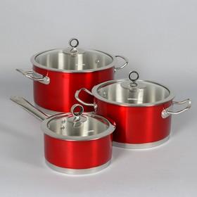 Набор посуды Cervena, 3 шт: кастрюли 3,2 л, 5,8 л, ковш 1,6 л