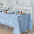 Набор столовый «Этель», скатерть 150 × 150 см, салфетки 40 × 40 см 4 шт., 100%-ный хлопок с ВМГО