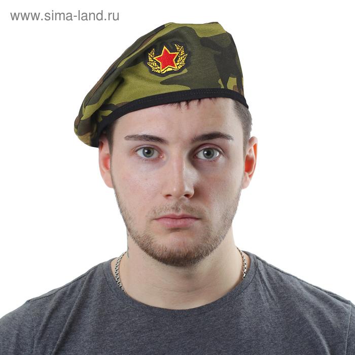 """Берет военного с кокардой """"Камуфляж"""" для взрослых"""