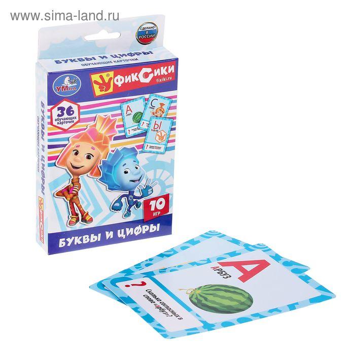 """Карточки развивающие """"Фиксики. Учим алфавит и цифры"""", 36 карточек"""