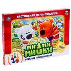 Настольная игра-ходилка «Ми-Ми-Мишки. Веселые приключения»