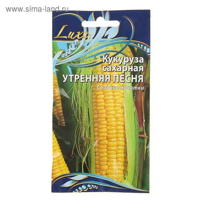"""Семена Кукуруза сахарная """"Утренняя песня"""", 5 г"""
