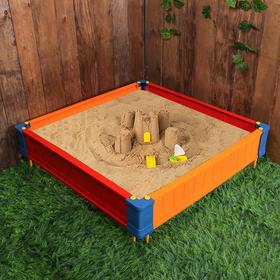 Песочница пластиковая «Квадрат», 120 × 120 × 21 см, цвет МИКС