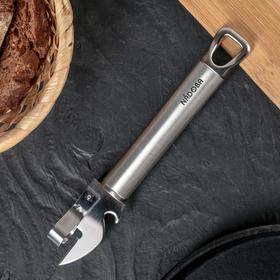 Консервный нож NADOBA KAROLINA, нержавеющая сталь