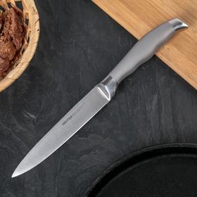 Нож универсальный, 12,5 см MARTA