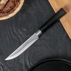Нож универсальный, 13 см Keiko