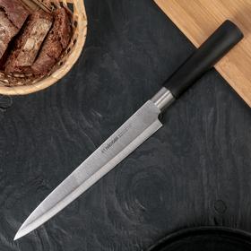 Нож кухонный NADOBA KEIKO разделочный, лезвие 20,5 см