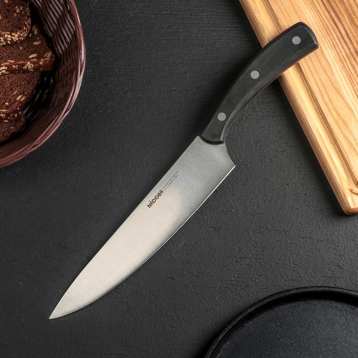 Нож поварской Nadoba Helga, лезвие 20 см