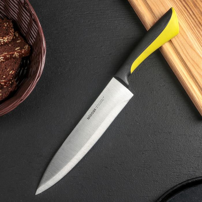 Нож поварской Nadoba Jana, лезвие 20 см