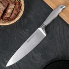 Нож поварской, 20 см MARTA