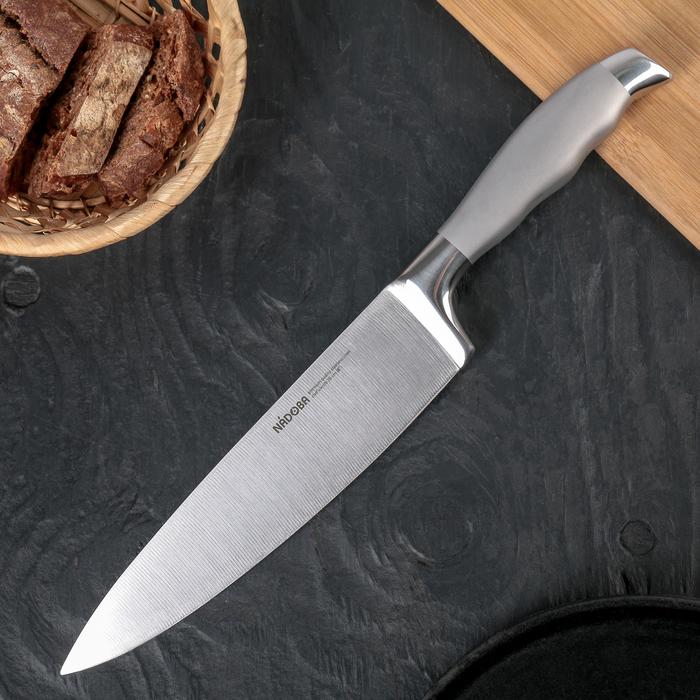 Нож кухонный NADOBA MARTA поварской, лезвие 20 см, ручка из стали