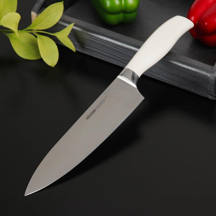 Нож поварской, 20 см BLANCA