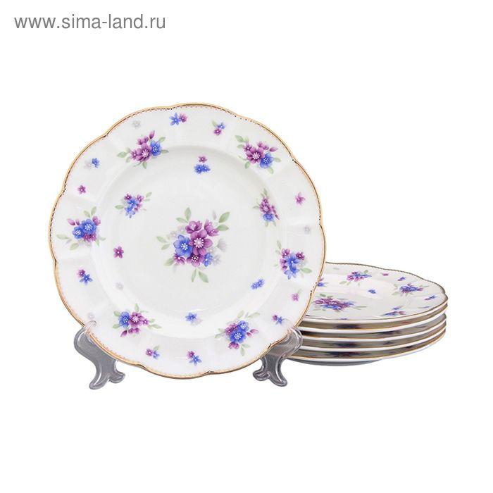 """Набор тарелок """"Сиреневый туман"""", 19х19х2 см, 6 предметов"""