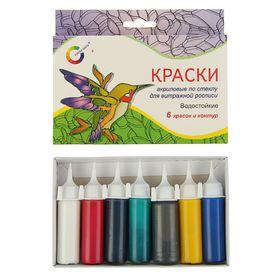 Краска по стеклу витражная, набор 6 цветов x 20 мл + контур 1 штука x 27 мл, «Азбука Цвета»