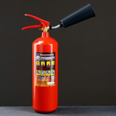 Огнетушитель углекислотный ОУ-2, ВСЕ