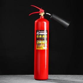 Огнетушитель углекислотный ОУ-3 ВСЕ Ош