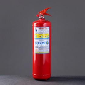 Огнетушитель порошковый ОП-3(з) ABCE Ош