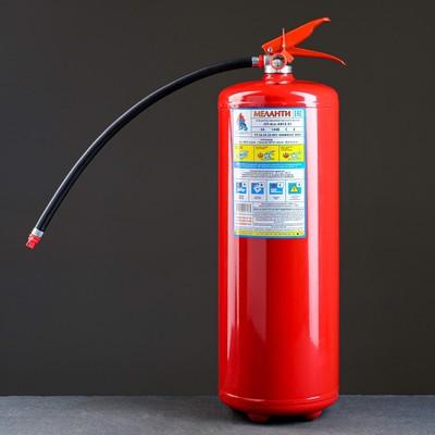 Огнетушитель порошковый ОП-8 (з), АВСЕ