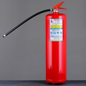 Огнетушитель порошковый ОП-10(з) АВСЕ