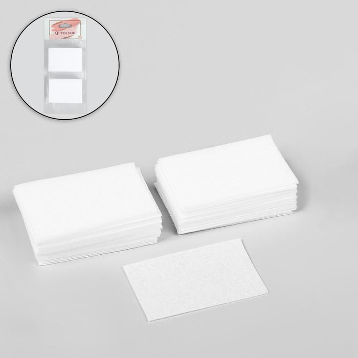 Салфетки для маникюра, безворсовые, 50 шт