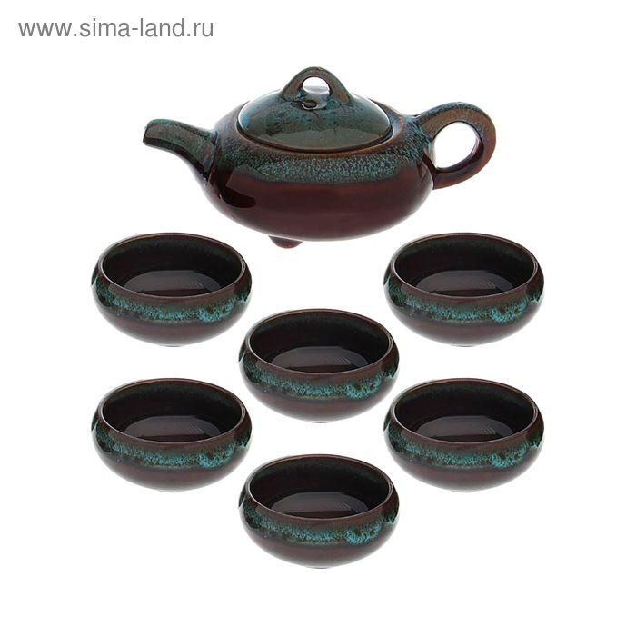 """Набор для чайной церемонии """"Черепашка"""", 7 предметов: чайник 150 мл, чашка 50 мл, цвет синий"""