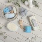 Набор банный, 6 предметов: 3 мочалки, расчёска, зеркало, полотенце, цвет МИКС