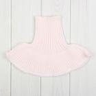 """Манишка (шарф) для девочки """"Средняя"""", возраст 6-12 мес, цвет розовый 5613-24008шрф_М"""