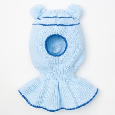 """Шапка для мальчика """"Шлем П-02"""", возраст 12-18 мес. (44-46), цвет голубой 8416-26с_М"""