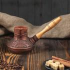 """Турка малая """"Народная"""", глазурованная, деревянная ручка, 0,35 л"""