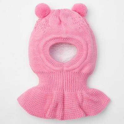 "Шапка для девочки ""Шлем Ариша"", размер 44-46 (12-18 мес.), цвет розовый 8034-25с_М"