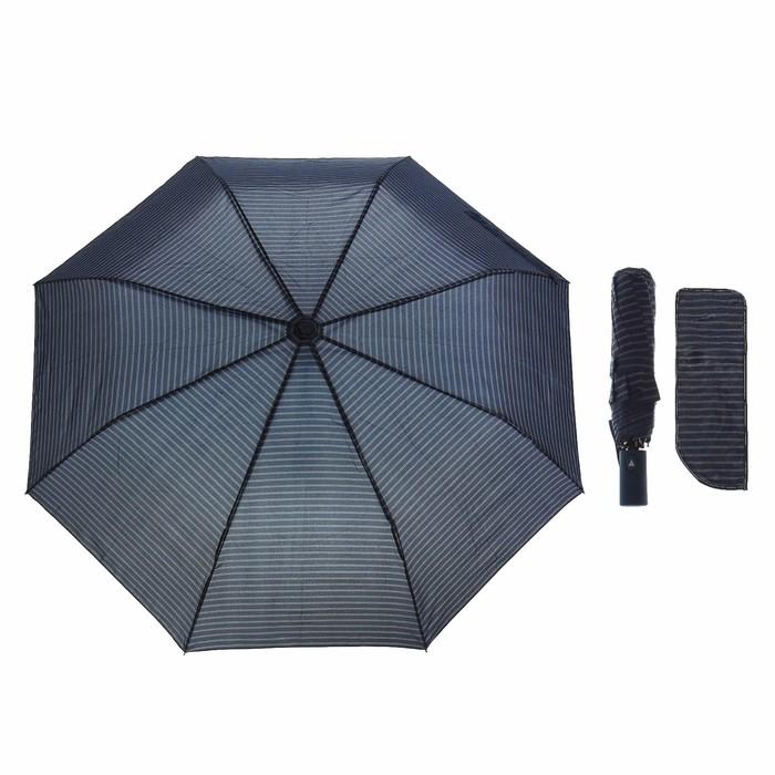 """Зонт полуавтоматический """"Полоска"""", R=49см, цвет тёмно-синий"""
