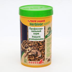 Корм Sera reptil Professional Хербивор для растительноядных рептилий, 250 мл., 85 г.