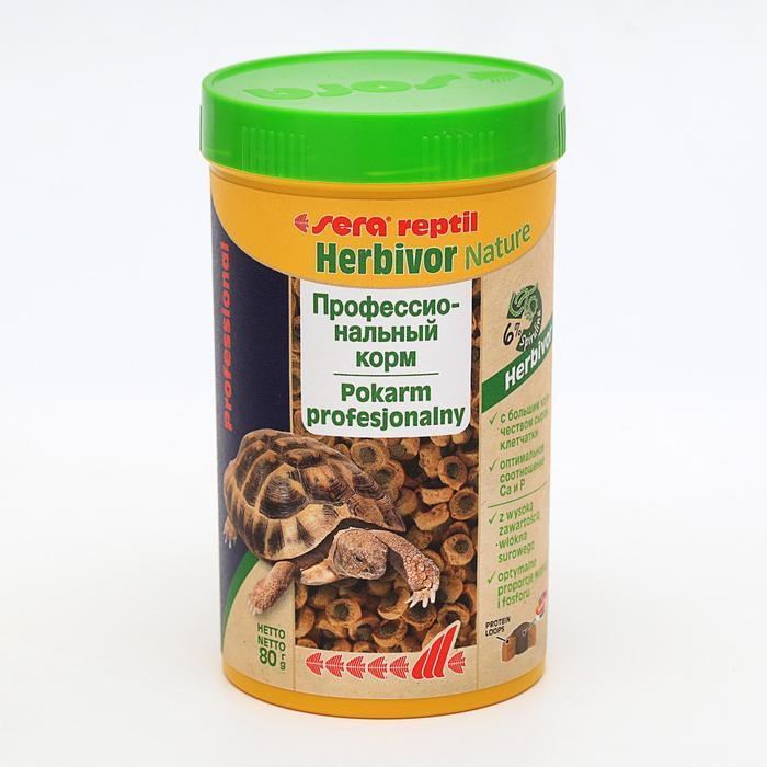 Корм для растительноядных рептилий Sera reptil Professional Хербивор, 250 мл, 85 г