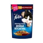 """Влажный корм FELIX """"Двойной вкус"""" для кошек, индейка/печень, пауч 85 г"""