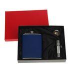 Набор 3 в 1: фляжка 240 мл + воронка + фонарик, синий, 15х17 см