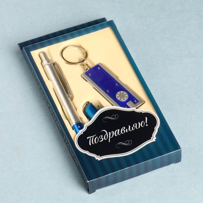 Набор подарочный 3в1 (ручка, нож 5в1, фонарик синий)