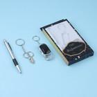 Набор подарочный 3в1 в блистере (ручка+брелок-фонарик-Машинка+брелок Гаечный ключ) черный 9*16см 1