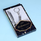 Gift set in a blister 3 in 1 (pen+keychain flashlight Machine with key FOB Wrench) black 9*16cm 1