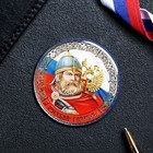 "Magnet ""Hero. I'm Russian! Proud"""