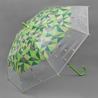 """Umbrella semi-automatic """"Drop"""", 8 spokes, R = 57 cm, colour green"""