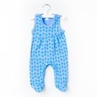 Полукомбинезон детский, рост 62 см, цвет голубой 0303ИПг62_М