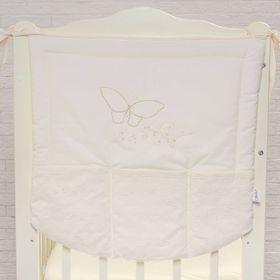 Карман на кроватку 'Farfalla', размер  60* 60 см, цвет бежевый 5073 Ош